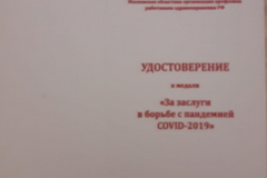 20201221_112357